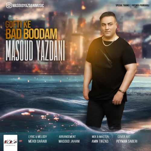 Download Ahang مسعود یزدانی گفتی که بد بودم