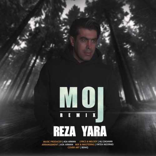 Download Ahang رضا یارا موج ریمیکس