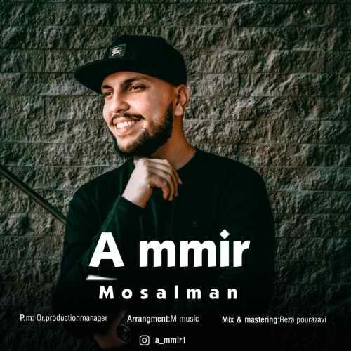 Download Ahang آمیر مسلمان