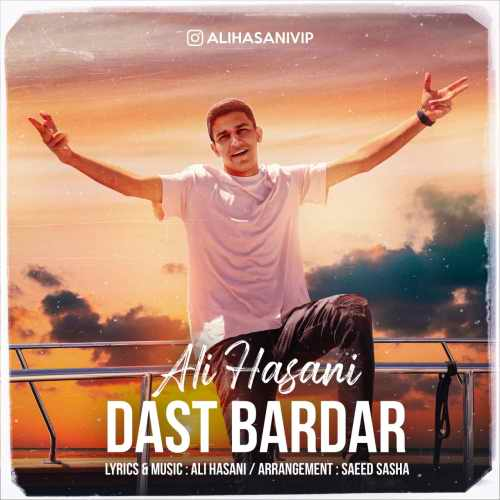 Download Ahang علی حسنی دست بردار