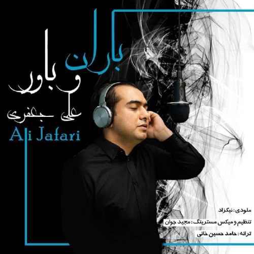 Download Ahang علی جعفری باران و باور