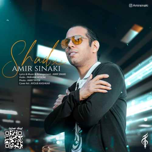 Download Ahang امیر سینکی شاد