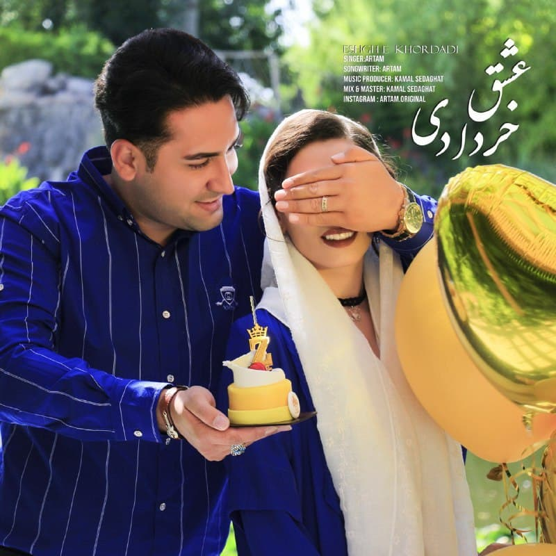 Download Ahang آرتام عشق خردادی