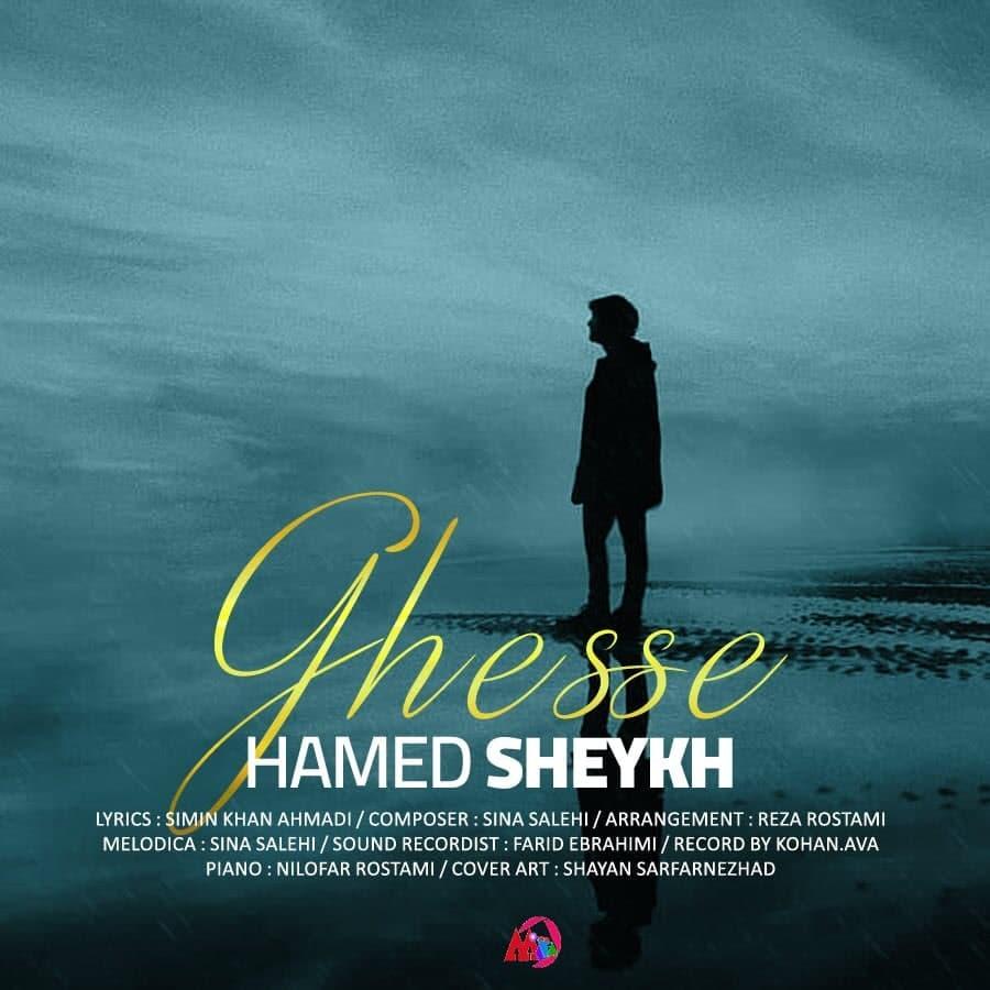 Download Ahang حامد شیخ قصه