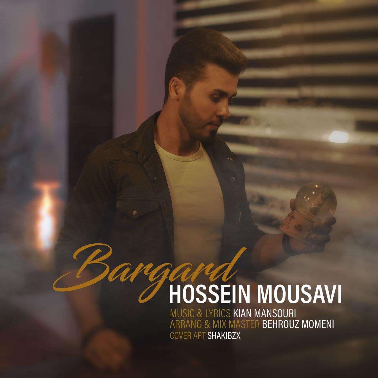 Download Ahang حسین موسوی برگرد