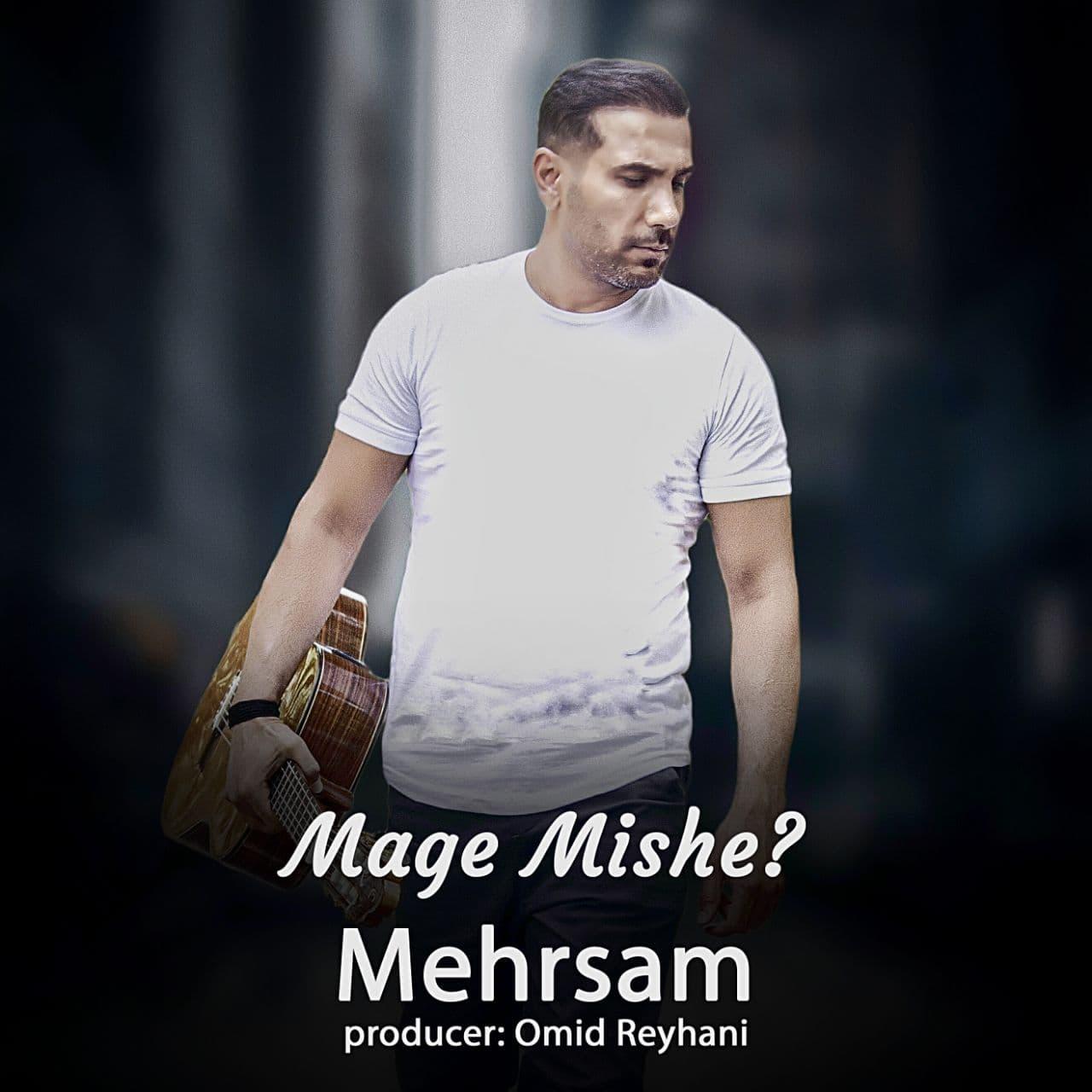 Download Ahang مهرسام مگه میشه