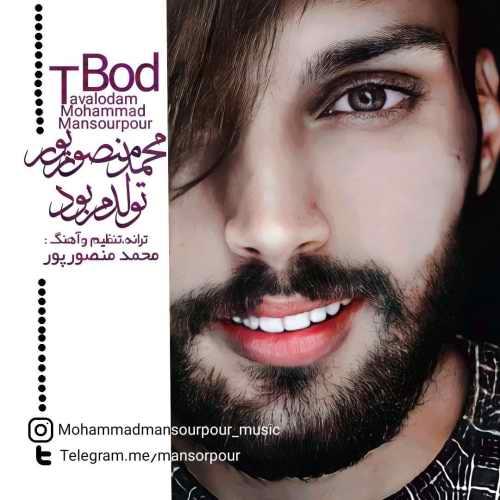 Download Ahang محمد منصورپور تولدم بود