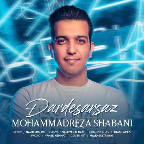 Download Ahang محمدرضا شعبانی دردسرساز
