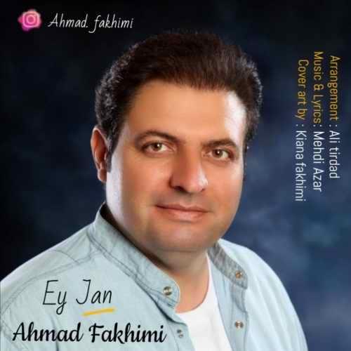 Download Ahang احمد فخیمی ای جان