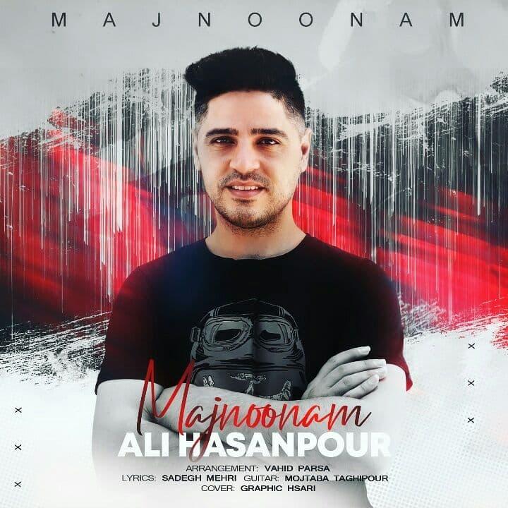 Download Ahang علی حسن پور مجنونم
