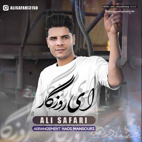Download Ahang علی صفری ای روزگار