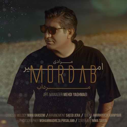 Download Ahang امیر مرادی مرداب