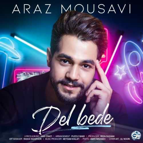 Download Ahang آراز موسوی دل بده