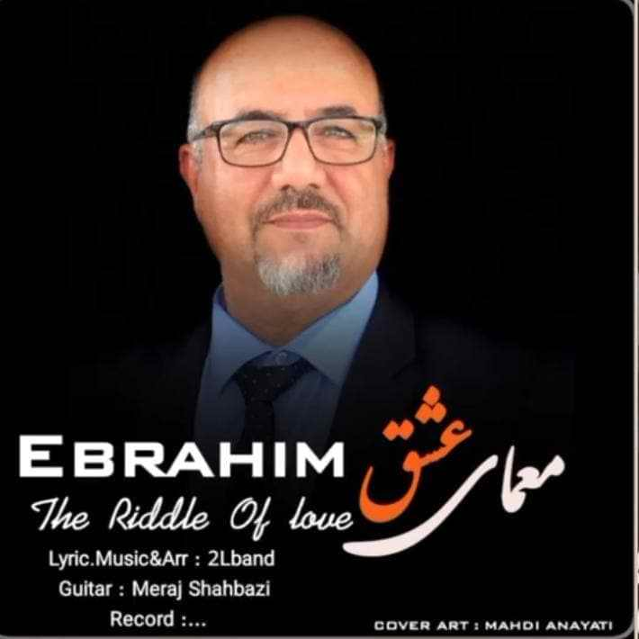 Download Ahang ابراهیم افشین معمای عشق