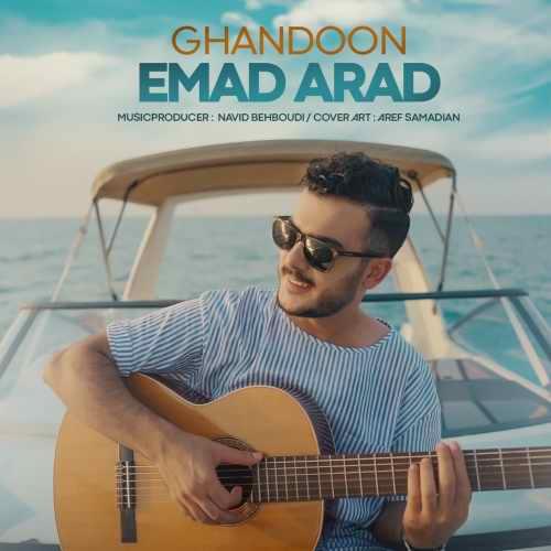Download Ahang عماد آراد قندون