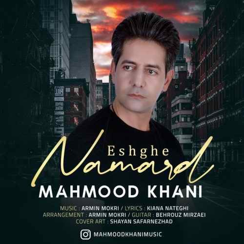 Download Ahang محمود خانی عشق نامرد