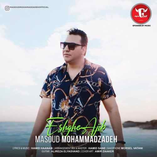 Download Ahang مسعود محمدزاده عشق عجیب
