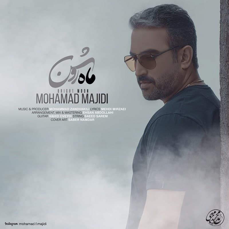 Download Ahang محمد مجیدی ماه روشن