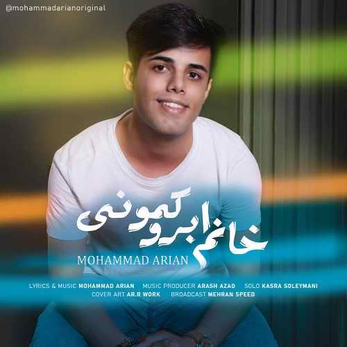 Download Ahang محمد آرین خانم ابرو کمونی
