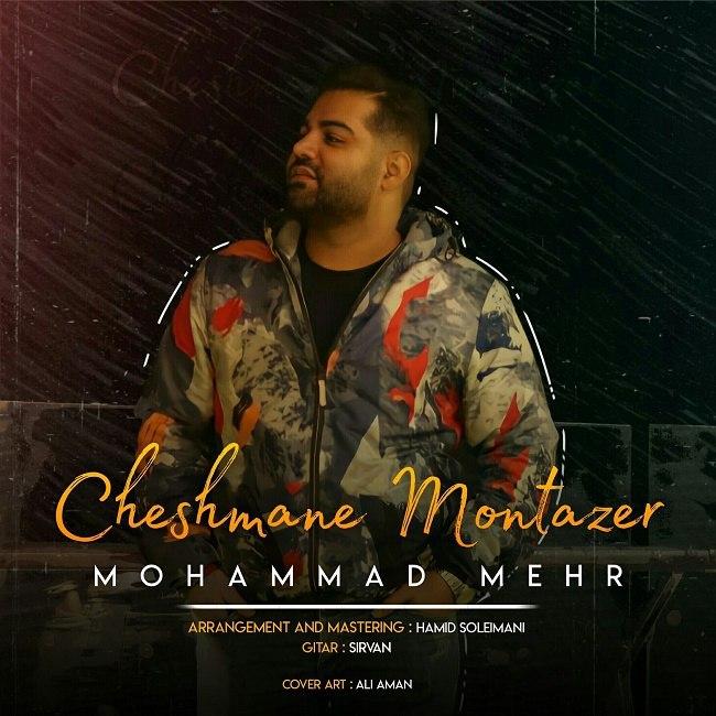 Download Ahang محمد مهر چشمانه منتظر