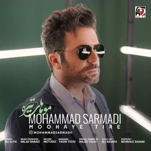 Download Ahang محمد سرمدی موهای تیره