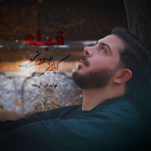 Download Ahang ابوالفضل رمضانی قبله