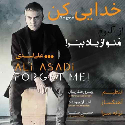 Download Ahang علی اسدی خدایی کن
