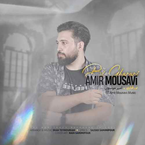 Download Ahang امیر موسوی بی قراری