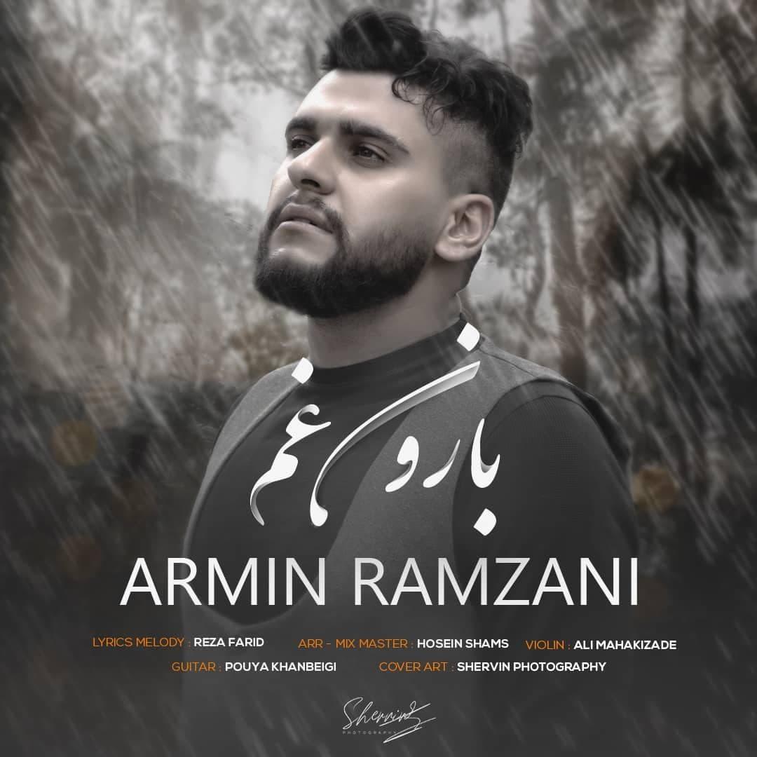 Download Ahang آرمین رمضانی بارونه غم