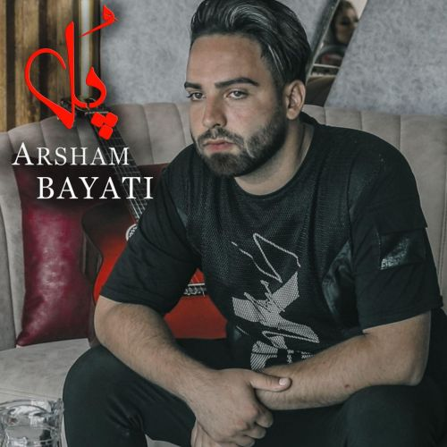 Download Ahang آرشام بیاتی پل