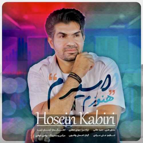 Download Ahang حسین کبیری هنوزم اسیرم