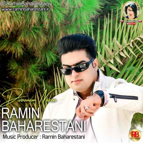 Download Ahang رامین بهارستانی دیوونم نکن