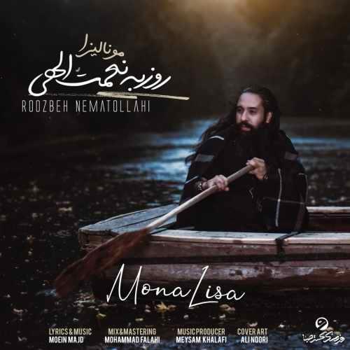 Download Ahang روزبه نعمت الهی مونا لیزا
