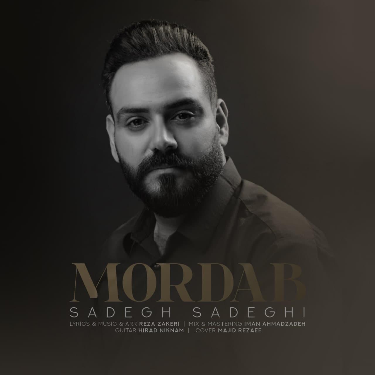 Download Ahang صادق صادقی مرداب