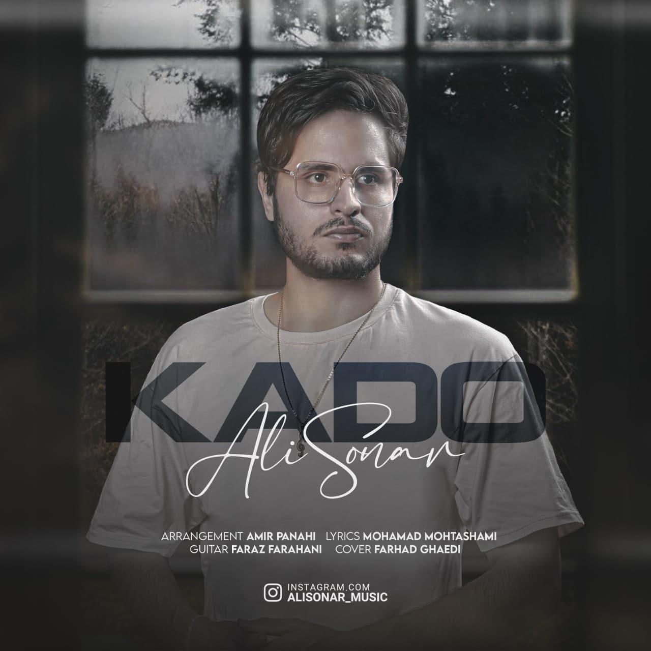 Download Ahang علی سونار کادو