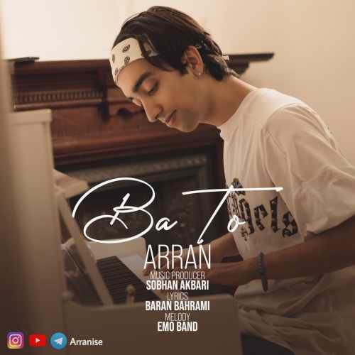 Download Ahang آران باتو