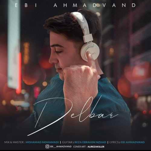 Download Ahang ابی احمدوند دلبر