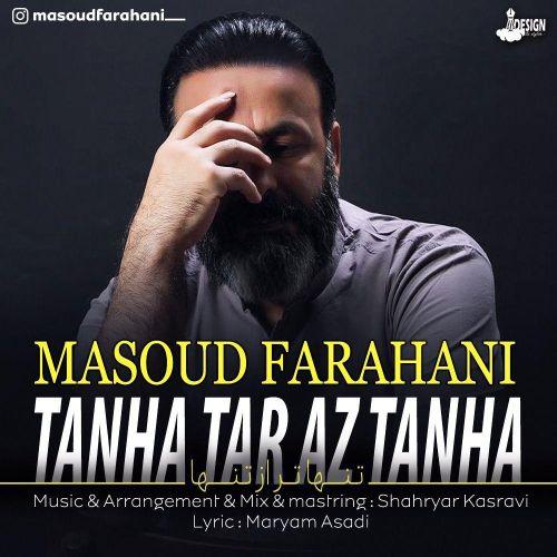 Download Ahang مسعود فراهانی تنها تر از تنها
