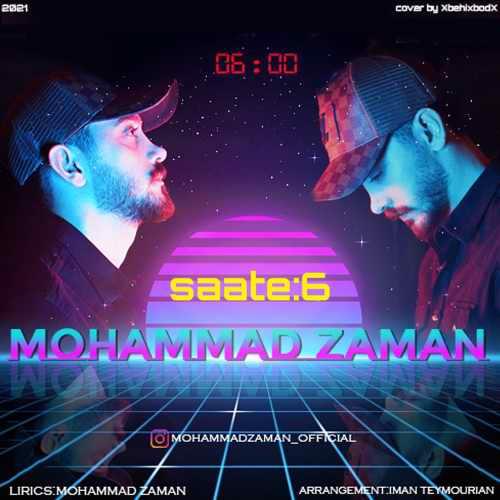Download Ahang محمد زمان ساعت ۶