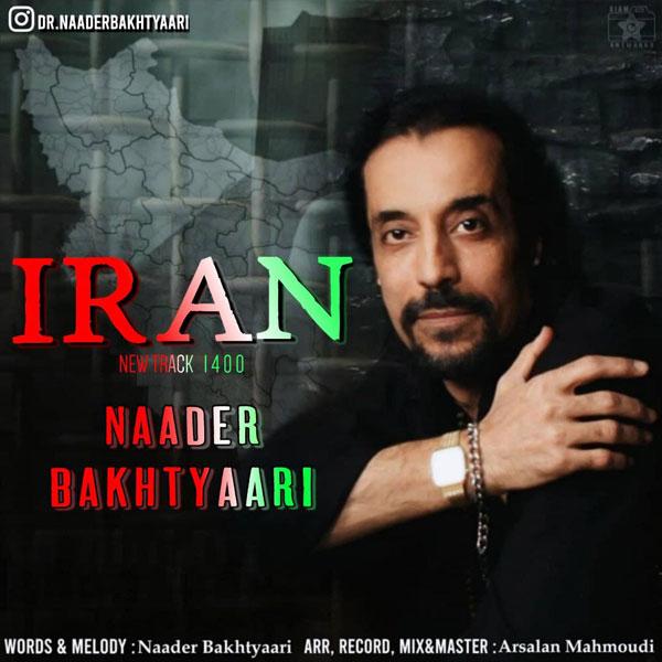 Download Ahang نادر بختیاری ایران