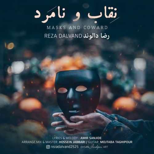Download Ahang رضا دالوند نقاب و نامرد