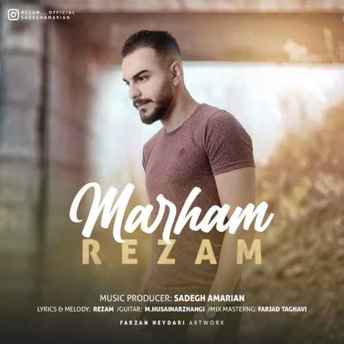 Download Ahang رضام مرهم