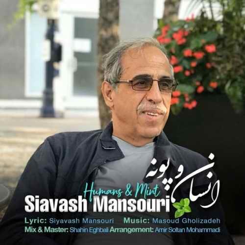 Download Ahang سیاوش منصوری انسان و پونه