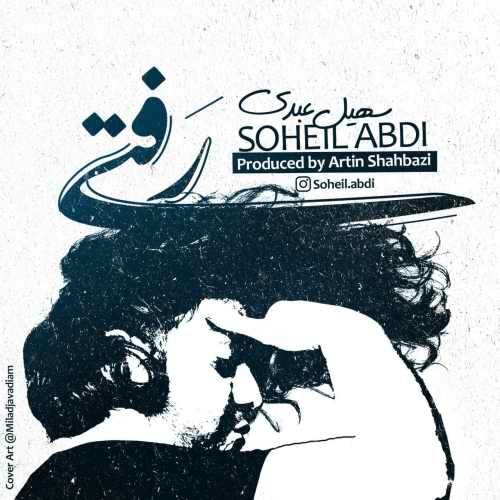 Download Ahang سهیل عبدی رفتی