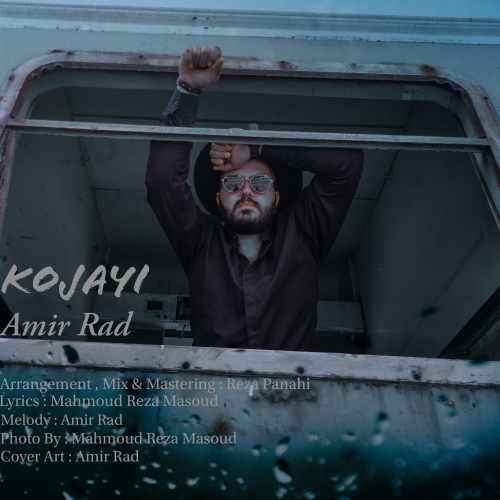 Download Ahang امیر راد کجایی
