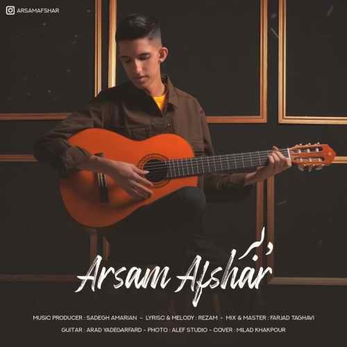 Download Ahang آرسام افشار دلبر