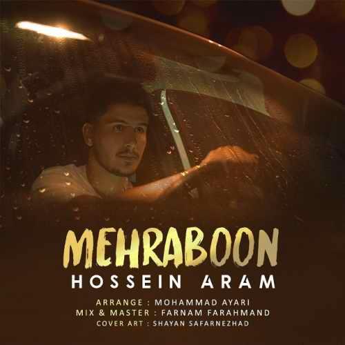 Download Ahang حسین آرام مهربون