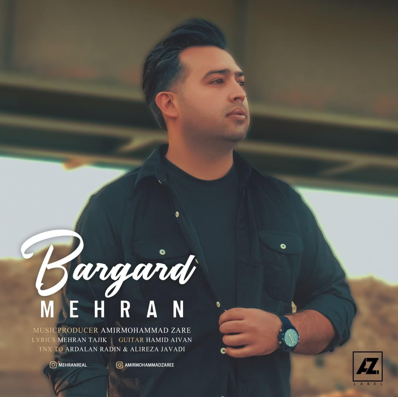 Download Ahang مهران برگرد