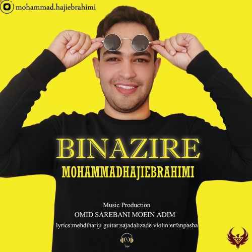 Download Ahang محمد حاجی ابراهیمی بی نظیر